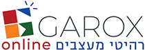 GAROX – חנות רהיטים במחירי אונליין